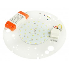 16W LED GEAR TRAY