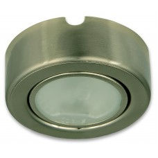 Low Voltage Surface Mounted/Recessed Capsule Fitting