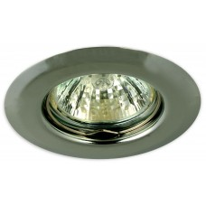 Brushed Chrome Low Voltage Fixed Downlight