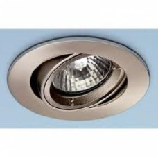 Fire Rated MR16 Low Voltage Downlighter  Brushed Chrome 83mm Cut Out