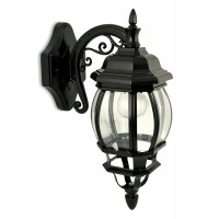Suspended Wall Lantern